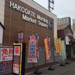 Hakodate Morning Market User Photo
