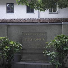 Soong Ching Ling Memorial Residence User Photo