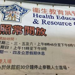 Health Education Exhibition and Resources Centre User Photo