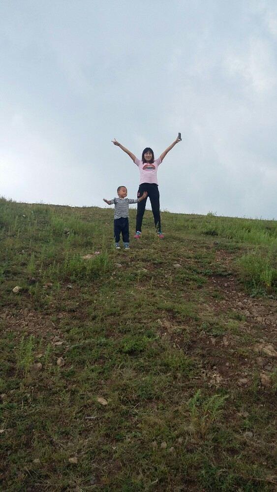 七星山旅遊風景區