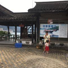 인샹푸춘장 여행 사진