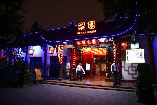 수펑야윈촨 극장(촉풍아운천 극원)