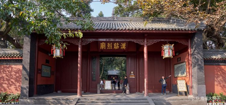 Wuhou Shrine1