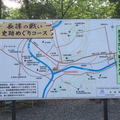 長篠城址史跡保存館用戶圖片
