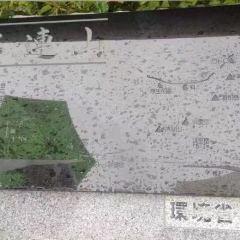 小清水原生花園用戶圖片