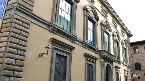 巴爾迪尼博物館