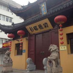 Suzhou City God Temple User Photo