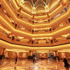 Emirates Palace Abu Dhabi User Photo