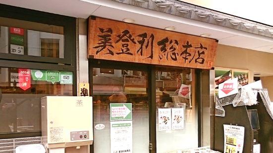 梅丘寿司の美登利银座店