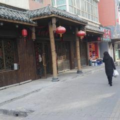 重慶袍哥老火鍋(翠南路店)用戶圖片