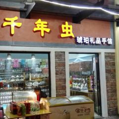 Xinhui Gudou Hot Spring User Photo