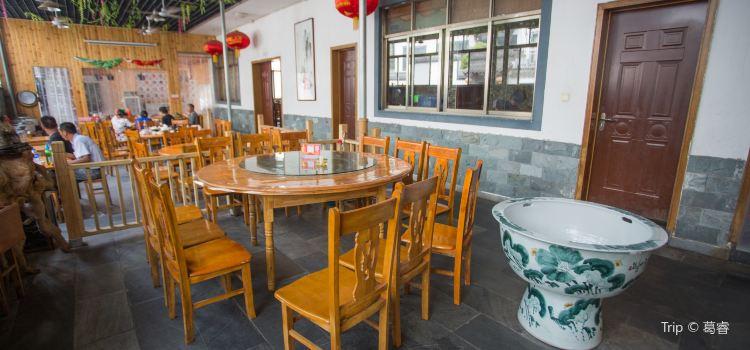 Xi Xiang Cu Cai Guan1