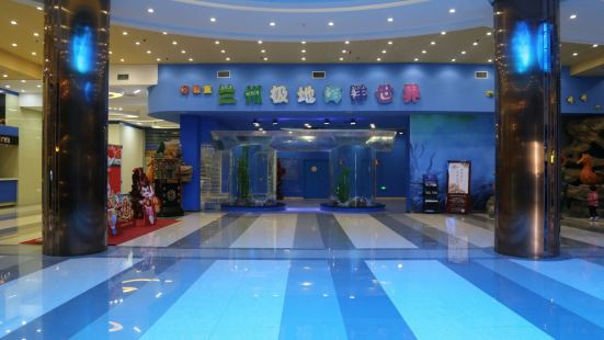 Lanzhou Ocean World