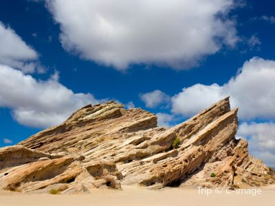 華斯克巨岩公園
