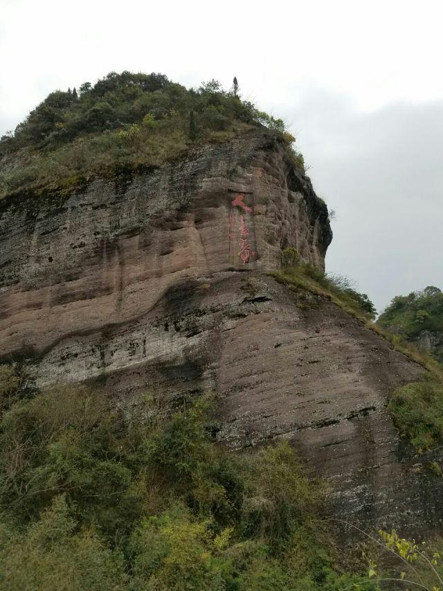 Guanzhai Mountain