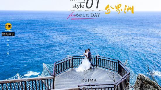 Sanya Ruima Theme Wedding Photography