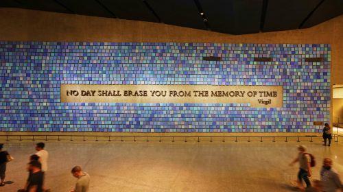9/11紀念館