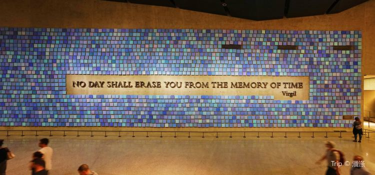 The National 9/11 Memorial & Museum1