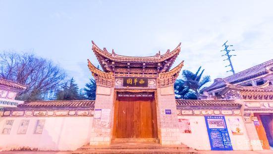 Xihua Garden