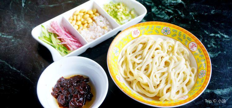 Beijing Najia Xiaojiuguan (JiuXian Qiao)1
