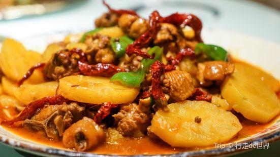 Xinyue Musilin Restaurant