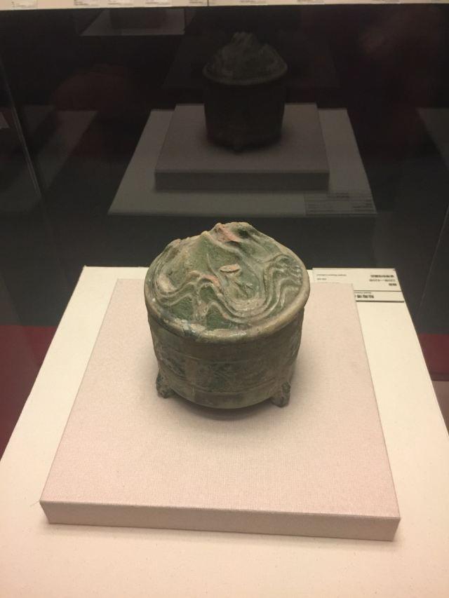 Qinghai Province Museum