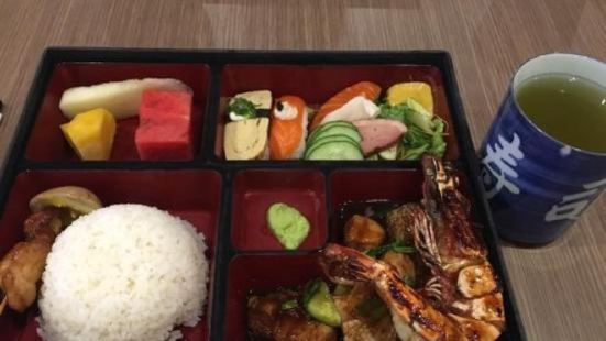 Hato Japanese Restaurant