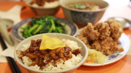 台北禚家餃子館