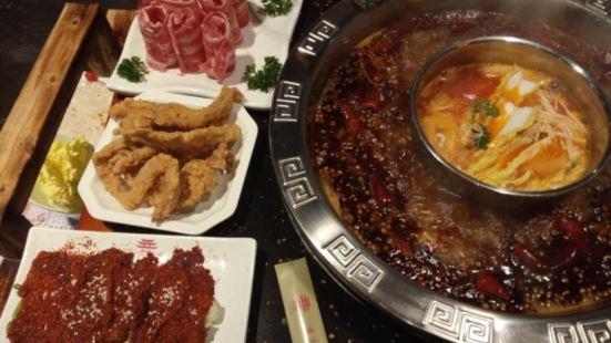 重慶天和樓老火鍋·牛肉串串(漢街店)