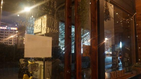 東京目黒なごみ食堂