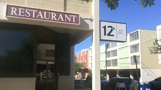 12th Ave Grill
