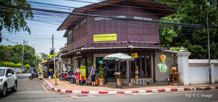 92 Rachadamneon Restaurant