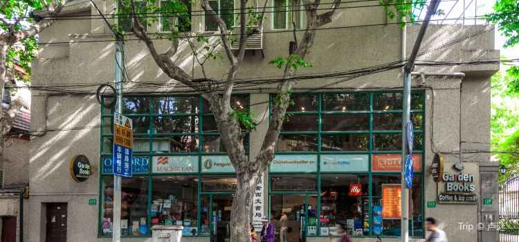 Shanghai Taofen Xiwen Book Bureau Limited Company