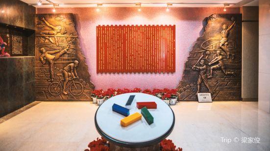 Jiangsu Wuhuan Lottery Museum (North Gate)