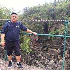 Huangguoshu Drifting User Photo