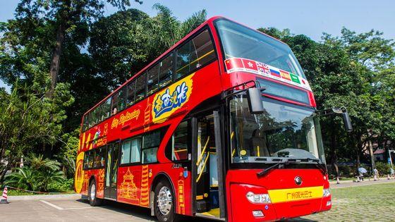 廣州都市雙層觀光巴士票