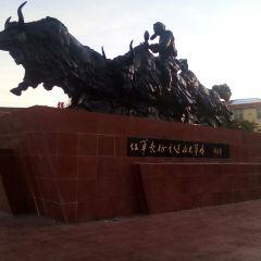 紅原縣城用戶圖片