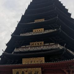 Tianning Pagoda User Photo