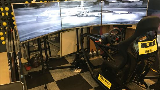 VR Experience of Magic Speed Racing
