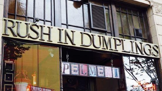 Rush In Alaskan Dumplings