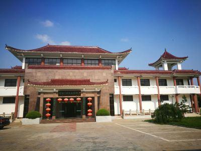 賀敬之文學館