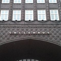 Chile House User Photo