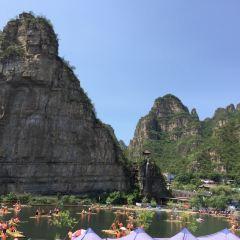Shidu Gushan Village User Photo