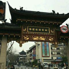 Shanghai Old Street User Photo