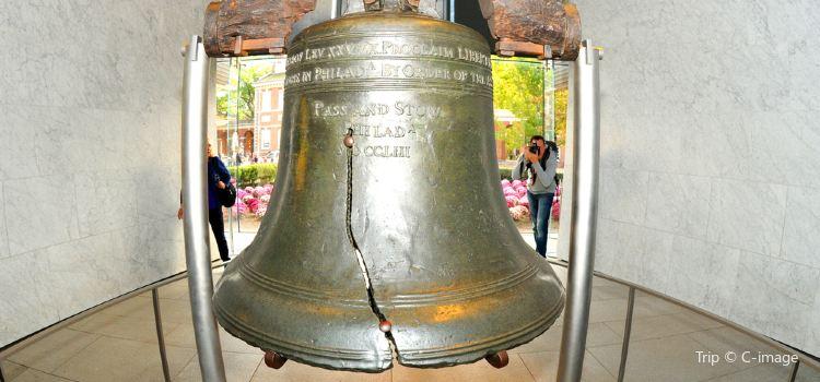 Liberty Bell2