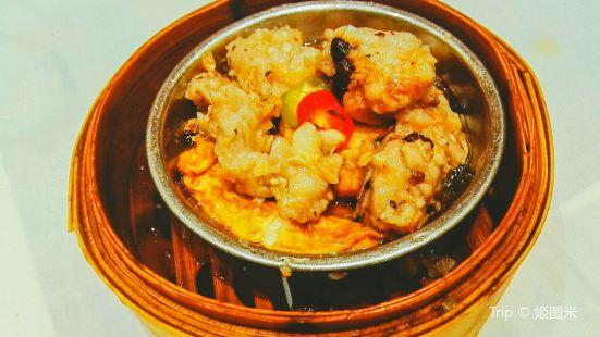 Dao Xiang Seafood Hot Pot Restaurant( Han Street )