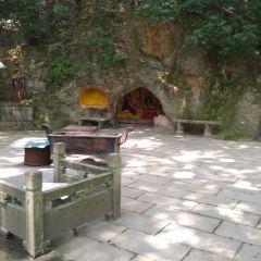 Qixia Cave User Photo