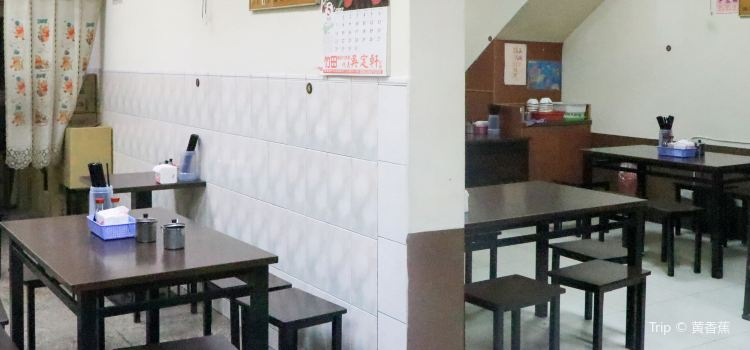 港園牛肉麵(鹽埕店)2