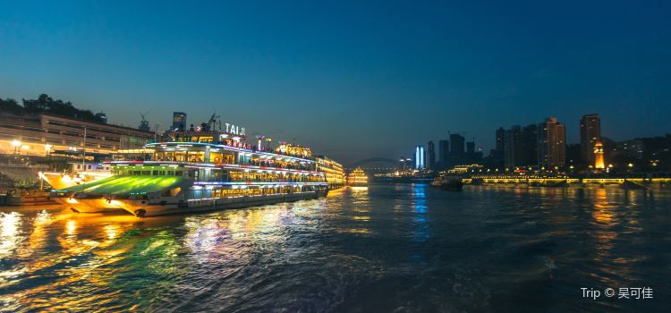 Chongqing Two Rivers Night Tour2