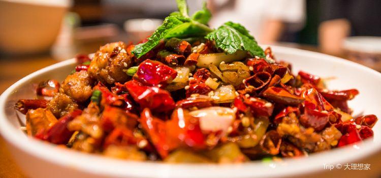 Zui Liu Li Private Kitchen · Shen Xiang Yunnan Cai